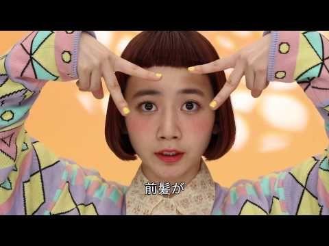 "Mito Natsume / 三戸なつめ - ""Maegami Kiri Sugita"" 『前髪切りすぎた-白菜篇-』 - music video (4th version, ""Hakusai (Chinese cabbage)"""