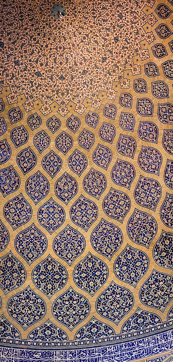 Lovely Moroccan tile patterns