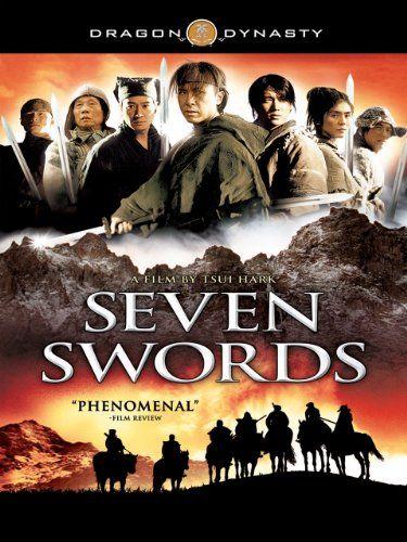 Seven Swords (2007, Tsui Hark)