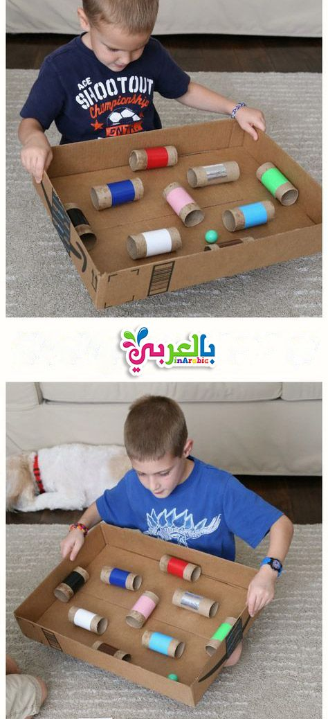 صنع العاب من الكرتون للاطفال بأدوات متاحة وخامات بسيطة افكار جديدة Bic Peg Jump Games
