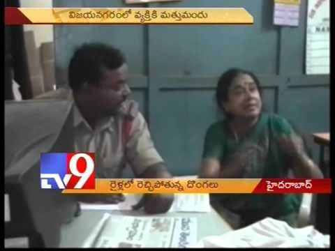 Woman journeys by train with gold, robbed