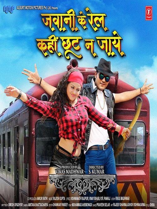 Pin By 9xmovie On Https 9xmovie Bar Hindi Movies Full Movies Movies Online