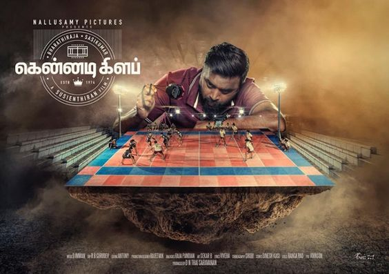 Sasikumar's Kennedy Club Movie First Look Poster