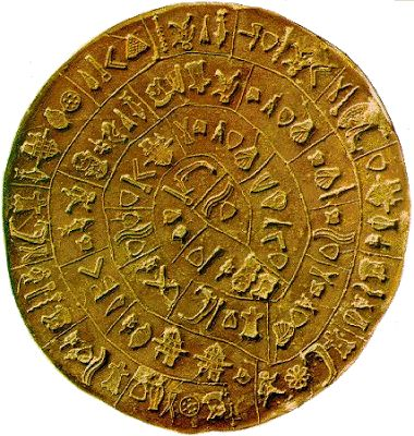 WORLD`S ANCIENT MYSTERIES: The World`s 10 Most Famous Uncracked Codes