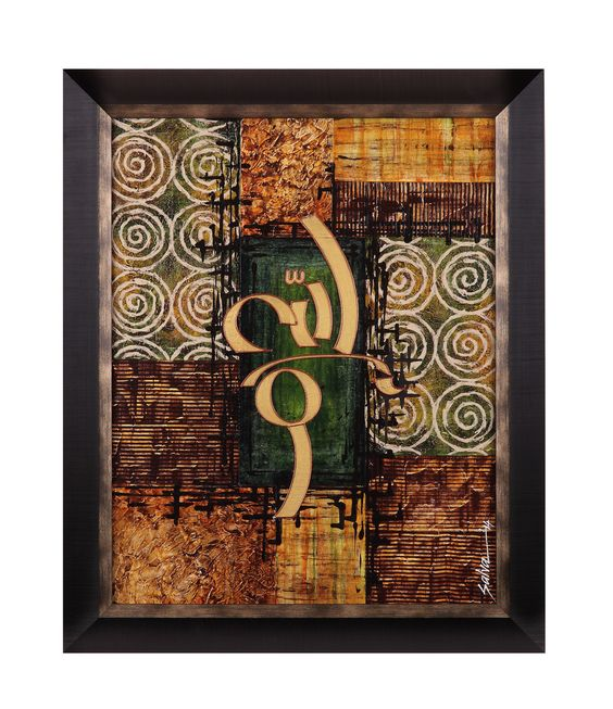 DesertRose,;,PAINTINGS - Salva Rasool - art & beyond,;, Copyright disclaimer: I do not own this pin,;,