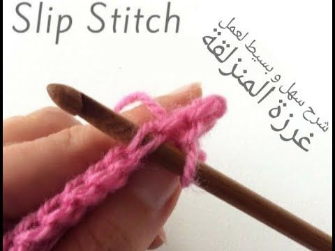 Pin On كروشيهاتي My Crochet