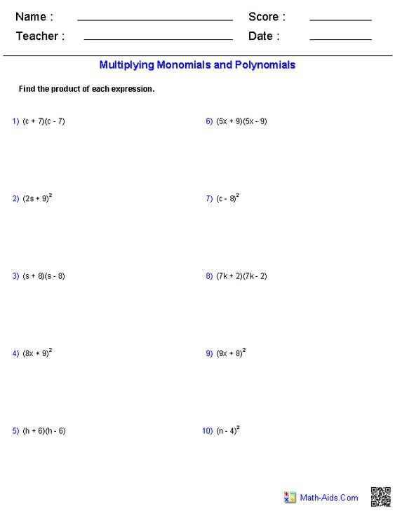 Printables Factoring Trinomials A 1 Worksheet factoring trinomials a not 1 worksheet algebra 2 maze and on math worksheets paraphrasing practice