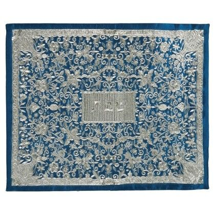 Flowers & Pomegranates: Yair Emanuel Fully Embroidered Challah Cover (Blue and Silver)