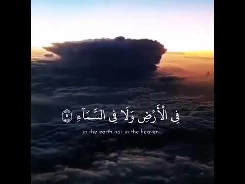 آيات قرآنية قصيره بصوت جميل Youtube Youtube Heaven Earth
