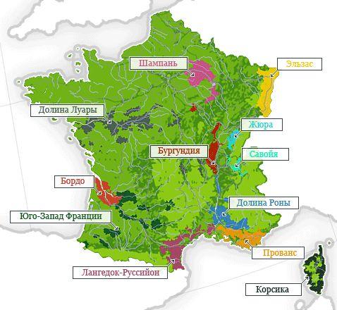Карта :: основные регионы виноделия Франции :: увеличить