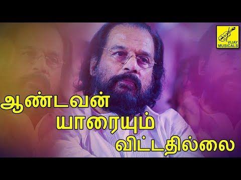 Aandavan Yaaraiyum Vittathillai Kovil Maniyosai Kj Yesudas Super Hit Song Vijay Musicals Youtube With Images Hit Songs Audio Songs Musicals