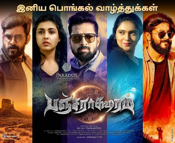 Tamil Movie Pongal Wishes Poster