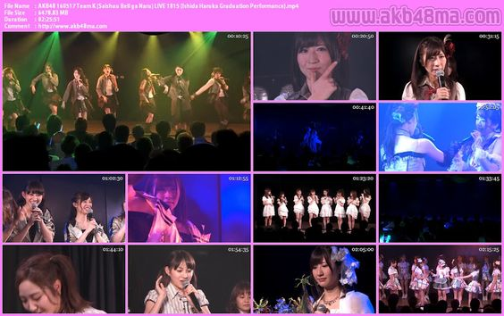 公演配信160517 AKB48 チームK最終ベルが鳴る公演 石田晴香 卒業公演   160517 AKB48 チームK最終ベルが鳴る公演 石田晴香 卒業公演 ALFAFILEAKB48a16051701.Live.part1.rarAKB48a16051701.Live.part2.rarAKB48a16051701.Live.part3.rarAKB48a16051701.Live.part4.rarAKB48a16051701.Live.part5.rarAKB48a16051701.Live.part6.rarAKB48a16051701.Live.part7.rar ALFAFILE Note : AKB48MA.com Please Update Bookmark our Pemanent Site of AKB劇場 ! Thanks. HOW TO APPRECIATE ? ほんの少し笑顔 ! If You Like Then Share Us on Facebook Google Plus Twitter ! Recomended for High Speed…