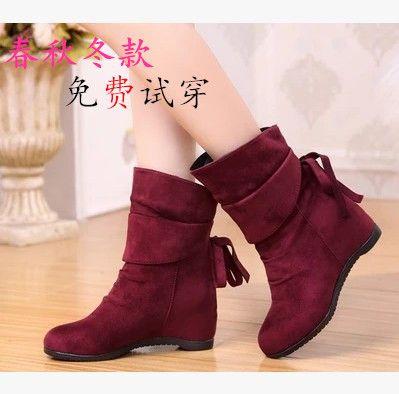 新款时尚内增高女士舞蹈鞋 春秋冬加绒女靴现代广场跳舞舞靴