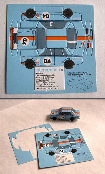 Punch & Fold Toy Car #BusinessCard