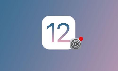 iOS 12 Tanıtıldı! İşte Özellikleri