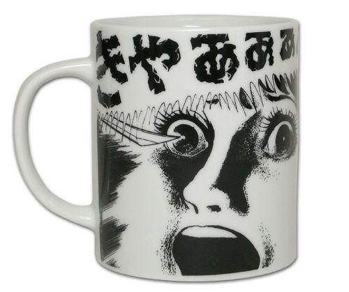 Fear Face Mug - White Rabbit Express