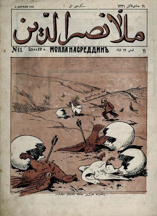 Molla Nəsrəddin Jurnali 5 Aprel 1913 11 History Vintage World Maps Vintage