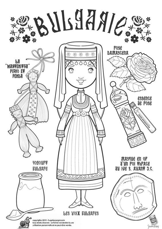 Coloriage / dessin enfant Bulgarie