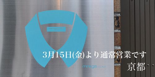 130315_kyoto