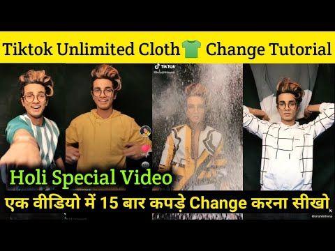 Tik Tok Unlimited Clothes Change Transition Tutorial Tiktok Par Many Time Dress Change Kaise Kare Youtube Tutorial Change Kare