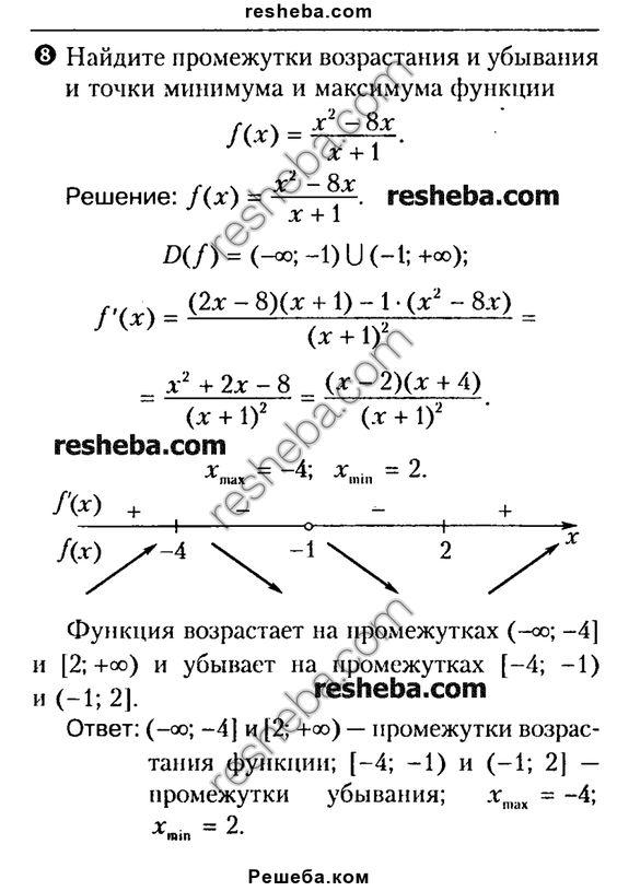 Гдз по биологии под редакцией д.к.беляев