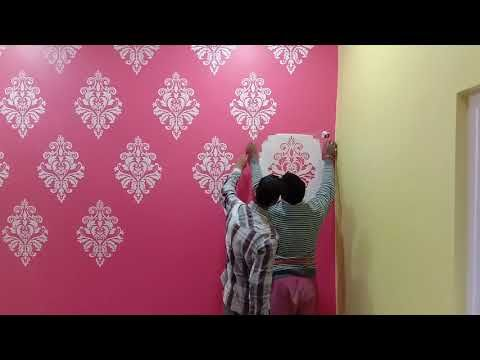 Wall Design With Stencil Youtube Stencil Painting On Walls Creative Wall Painting Asian Paints Wall Designs