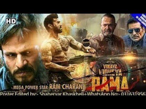 Vinaya Vidheya Rama 2019 New South Indian Hindi Dubbed Full Movie Ram Charan Youtube In 2020 Latest Hindi Movies New Hindi Movie Hindi Movie Film