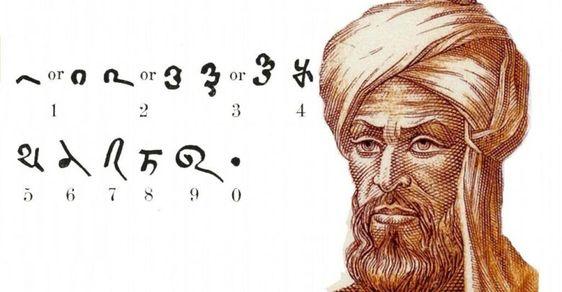 عالم الرياضيات الخوارزمي نشأته وأهم اسهاماته في علم الرياضيات والجغرافية والفلك