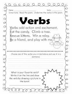 verbs poem freebie
