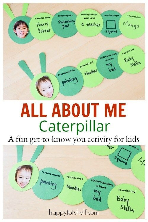 Make A Cute Preschool All About Me Caterpillar With Free Printable Family Activities Preschool All About Me Preschool All About Me Preschool Theme Activities for preschoolers about