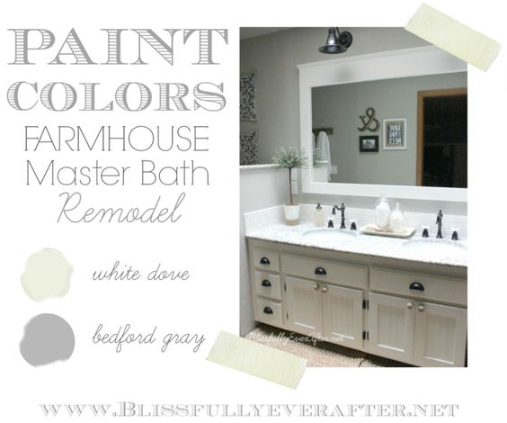 Master-Bathroom-Paint-Colors: Gray Paint Colors, 2014 Colors, Bathroom Edition, Bathroom Colours, Bathroom Remodel, 1517 Bathroom, Bathroom Paint Colors, Master Bathroom, Bathroom Makeover