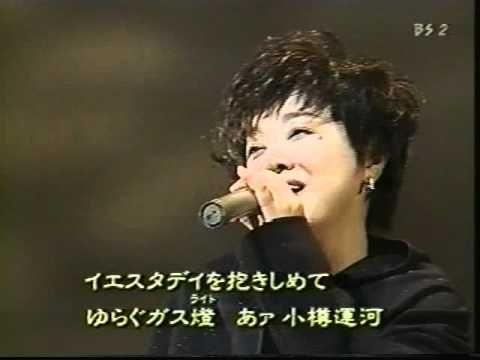 小樽運河 都はるみ 35  1999' UPL-0034