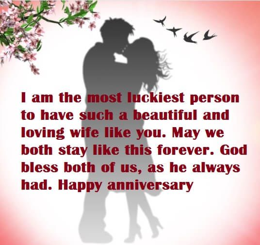 Marriage Anniversary Wishes Messages To Wife Best Wishes Happy Anniversary Wishes Anniversary Wishes Message Anniversary Wishes For Wife