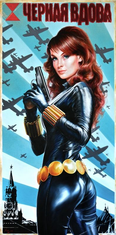 BLACK WIDOW  VINTAGE SOVIET POSTER  PORTRAIT Comic Art
