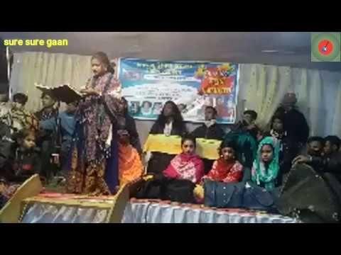 ব ল ব উল গ ন ২০২০ Bangla Song 2020 Bangla