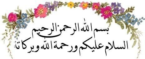 Gambar Tulisan Arab Assalamualaikum Kaligrafi Gambar Gambar Hiasan