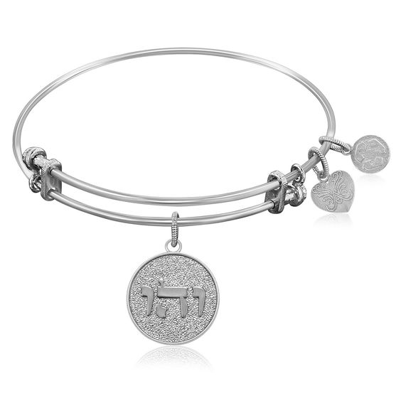 Expandable Bangle with Happiness Symbol