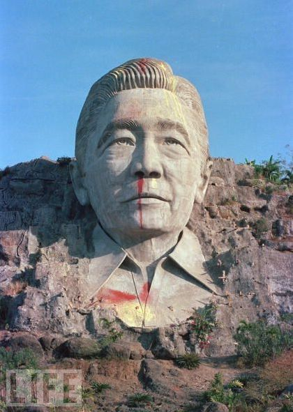 ferdinand marcos monument bust now - Google Search