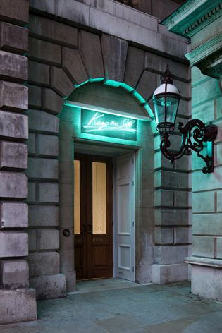 At the east end of the Royal Academy courtyard, a neon sign by Tracey Emin marks the entrance to The Keeper's House in London, a redesigned facility for 'friends', or patrons, of the gallery #art