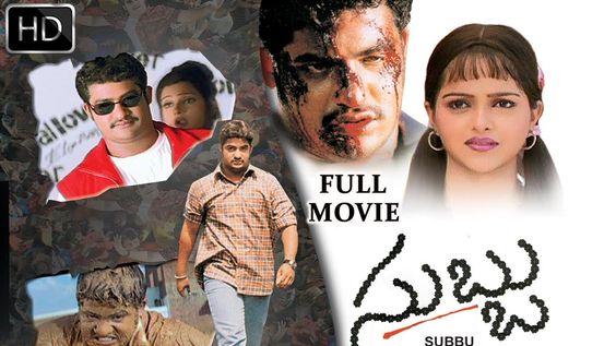 hindi dubbed movies of ntr jr. - Tiger: One Man Army poster