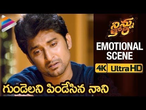 Ninnu Kori Telugu Movie Nani Best Emotional Scene Nivetha Thomas Aadi Pinisetty Gopi Sundar Youtube Emotional Scene Ninnu Kori Movie Telugu Movies