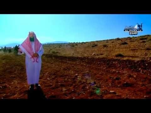السيرة النبوية الحلقة 23 كاملة الشيخ نبيل العوضي Youtube Islam Music