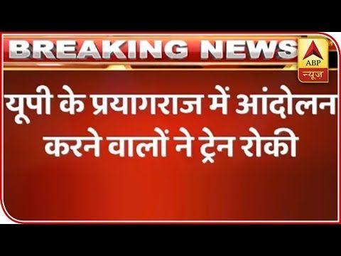 5th March 2019 Ko Bharat Bandh Today Ko Samajwadi Party