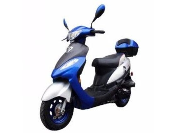 listing Stylish 50cc Scooter For Sale is published on Free Classifieds USA online Ads - http://free-classifieds-usa.com/vehicles/motorcycles/stylish-50cc-scooter-for-sale_i36009