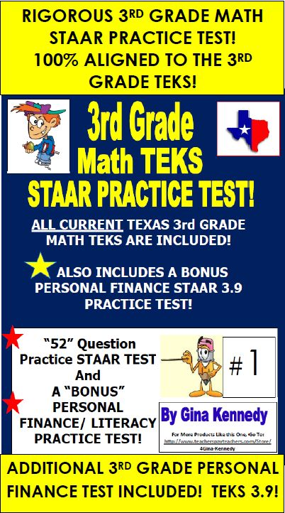 6th Grade Math Practice Test Worksheets 5th Grade Oaa