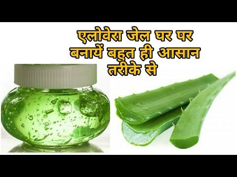 Little Diy Youtube In 2020 Aloe Vera Gel Benefits Aloe Vera Recipes Aloe Vera