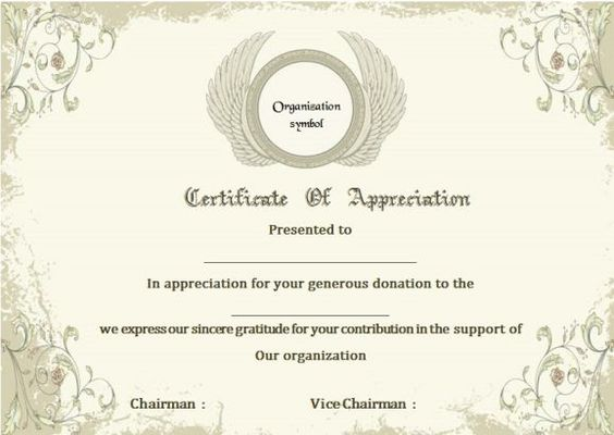 Donation Certificate Appreciation Template  Donation Certificate