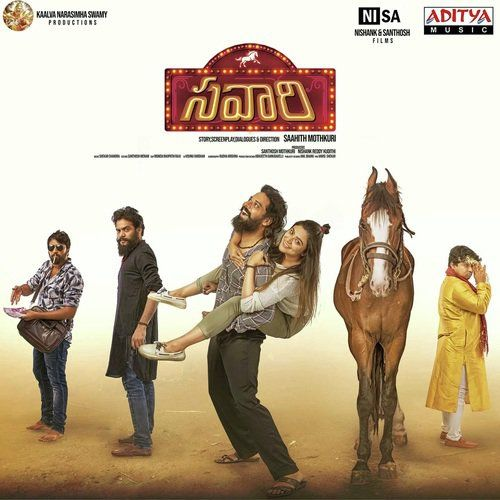 Savaari 2020 Songs Lyrics Savari Telugu Song Lyrics Naa Songs Lyrics Audio Songs Bollywood Movie Songs Songs