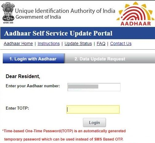 Aadhar Update Step 7 Aadhar Card One Time Password Correction